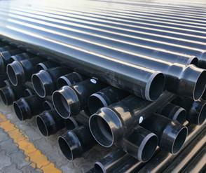 聚乙烯PVC管材